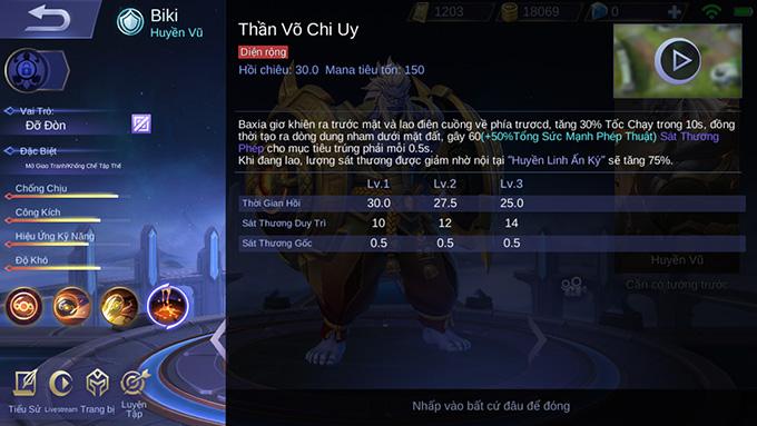 Thần Võ Chi Uy (Chiêu cuối)