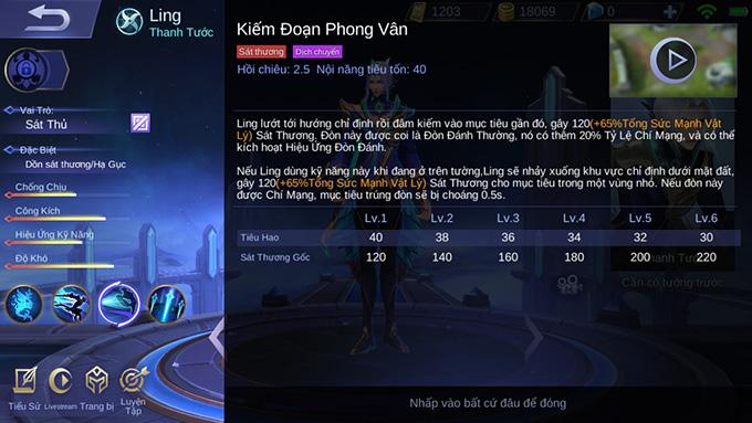 Kiếm Đoạn Phong Vân (Chiêu 2)